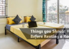 Things you Should Know Before Renting a Room