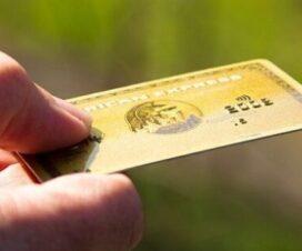 American Express Premier Rewards Gold Card Guide